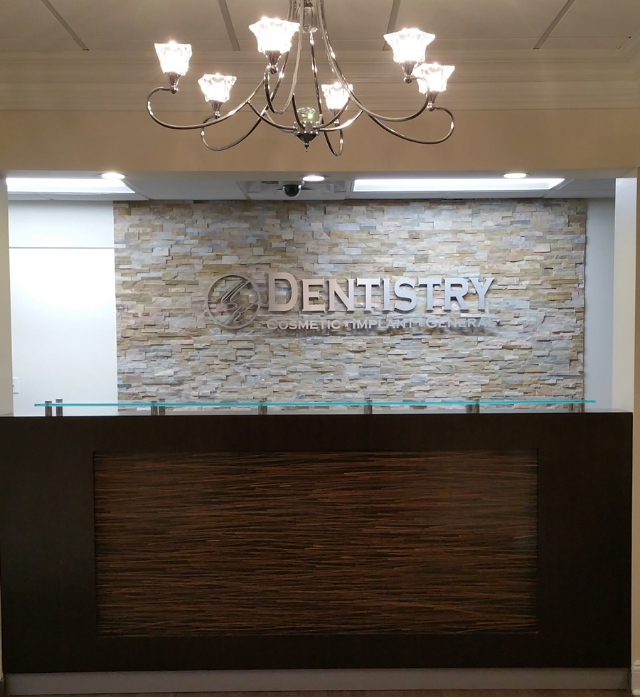 Dental Office Tour Photo #4 - Smithtown, NY